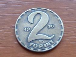 MAGYAR NÉPKÖZTÁRSASÁG 2 FORINT 1978