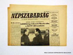 1969 április 22  /  NÉPSZABADSÁG  /  Régi ÚJSÁGOK KÉPREGÉNYEK MAGAZINOK Szs.:  8652