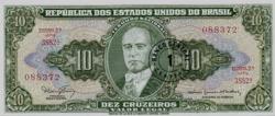 Brazília 1 centavo 1967 UNC