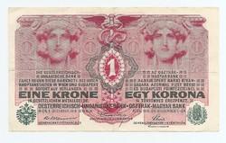 1 Korona 1916 Felülbélyegzés nélkül