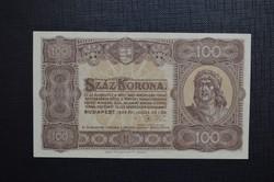 1923 100 Korona.aUNC