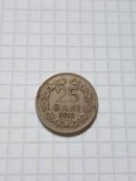 Román 25 Bani váltópénz 1952 !! Ritka !