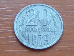 SZOVJETUNIÓ 20 KOPEK 1979