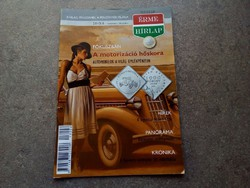 Magyar Érme Hírlap 2013/6 november/december/id 7260/