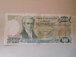 Görögország 500 drachma 1983
