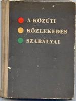 A közúti közlekedés szabályai, 1959. 2. (bővített) kiadás