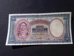 500 Drachma ( Drachmai, Drachmal ) 1939
