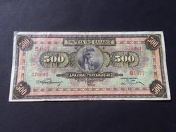 500 Drachma ( Drachmai, Drachmal ) 1932