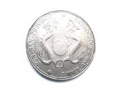 Yun-Nan Province ezüst dollár 7 Mace and 2 Candareens, 1915.