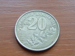 GÖRÖG 20 DRACHMA 1992