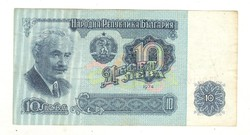 10 leva 1974 Bulgária