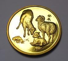 2003, a Kecske éve, kínai zodiákus emlékérem