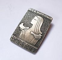 A nők világkongresszusa Moszkva 1963 jelvény.