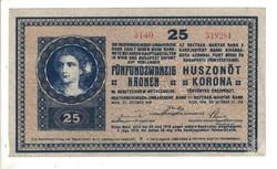25 korona 1918 hullámos hátlap 3.