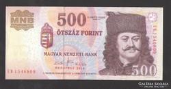 """500 forint 2010. """"EB"""".  TÖKÉLETES UNC!!  RITKA!!"""