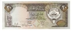 20 dinár 1968 (1986-91)  Kuwait UNC 1.