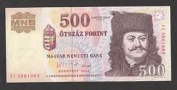 """500 forint 2006. """"EC"""".  """"1956-os emlék""""!!  TÖKÉLETES UNC!!"""