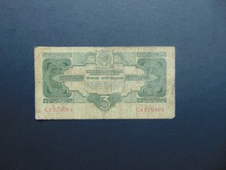 3 rubel 1934