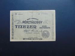 10000 adópengő pénztárjegy 1946