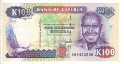 100 kwacha 1991 Zambia UNC