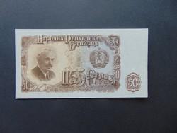 50 leva 1951 Bulgária Szép bankjegy !