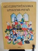 Az ezeregyéjszaka legszebb meséi 1976-os kiadás