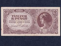 Tízezer B.-Pengő 1946/id 8702/