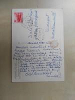 Weöres Sándor és Károlyi Amy által írt képeslap 1971-ből