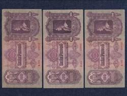 3 db 100 pengő 1930/id 7773/