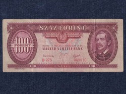 Ritkább 100 Forint 1949, Rákosi címer/id 8987/