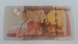 Uganda 1000 shilling 2017 UNC