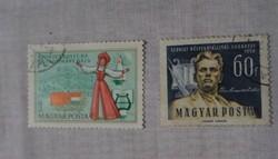Magyar bélyeg - szovjet kultúra; 1959, 1976 (amatőr gyűjtemény)