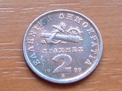 GÖRÖG 2 DRACHMA 1988 ÁGYÚ