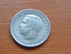 GÖRÖG 1 DRACHMA 1967