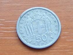 GÖRÖG 50 LEPTA 1962