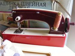 Retro orosz játék varrógép eredeti dobozában