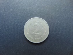 2 forint 1962 Ritkább évszám