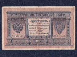 Oroszország II. Miklós 1 Rubel 1898 Shipow - A. Afanasjeb (id9851)