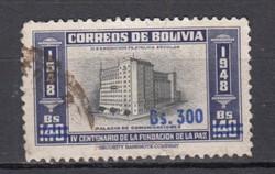 1957 Bolívia használtan (00018)