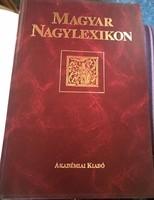 Magyar nagylexikon Akadémia kiadó 1993.