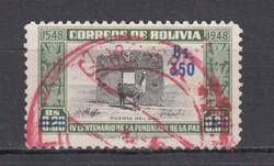 1957 Bolívia használtan (00013)