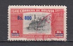 1957 Bolívia használtan (00016)
