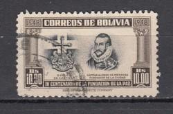 1951 Bolívia használtan (00022)