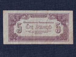 A Vöröshadsereg Parancsnoksága (1944) 5 Pengő bankjegy 1944 (id9864)