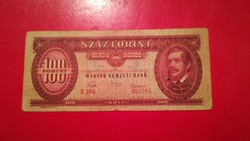1960-as 100 Forint RR!