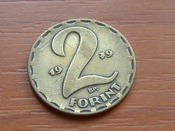 MAGYAR NÉPKÖZTÁRSASÁG 2 FORINT 1979