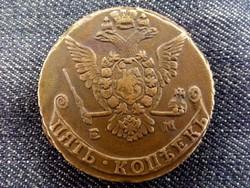 Oroszország II. Katalin (1762-1796) 5 Kopek 1777 EM/id 9525/