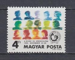 1986 DIVSZ postatisztán (0039)