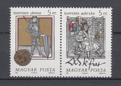 1990 Történelmi arcképcsarnok III. postatisztán (0048)