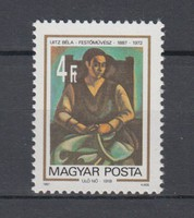 1987 Uitz Béla postatisztán (0050)